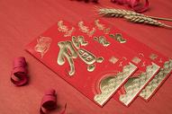 新年红包静物场景图片