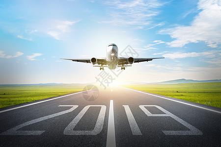 2018起飞的概念图片