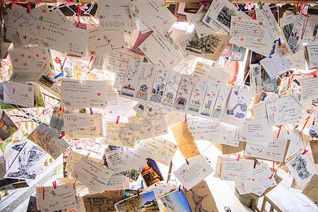 信纸信片图片