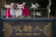 传统手工艺吹糖人图片