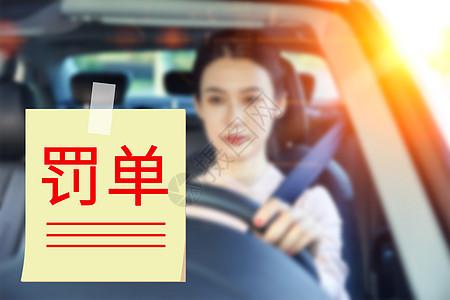 交通违规图片