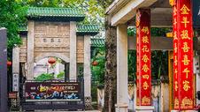 广东开平赤坎古城图片