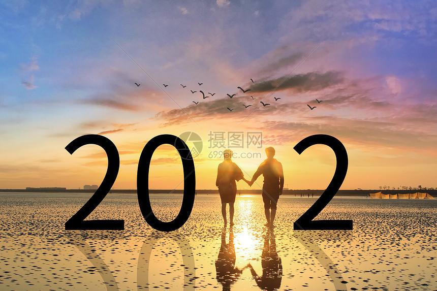 2018夕阳剪影图片
