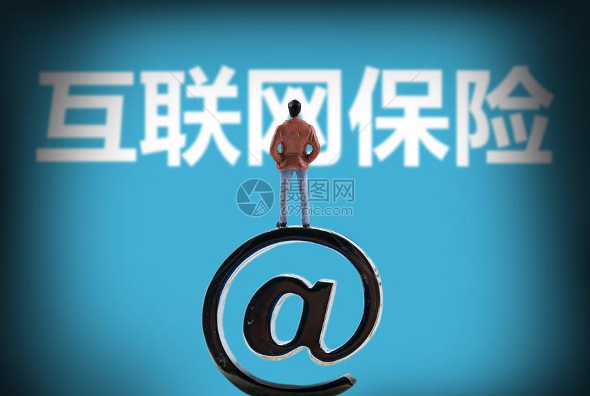 互联网保险图片