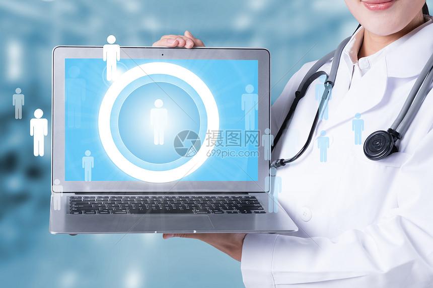 医学网络看病概念图片