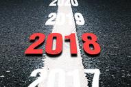 创意2018公路图片