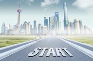 START开始唯美高速公路汽车图片