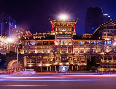 重庆洪崖洞夜景图片