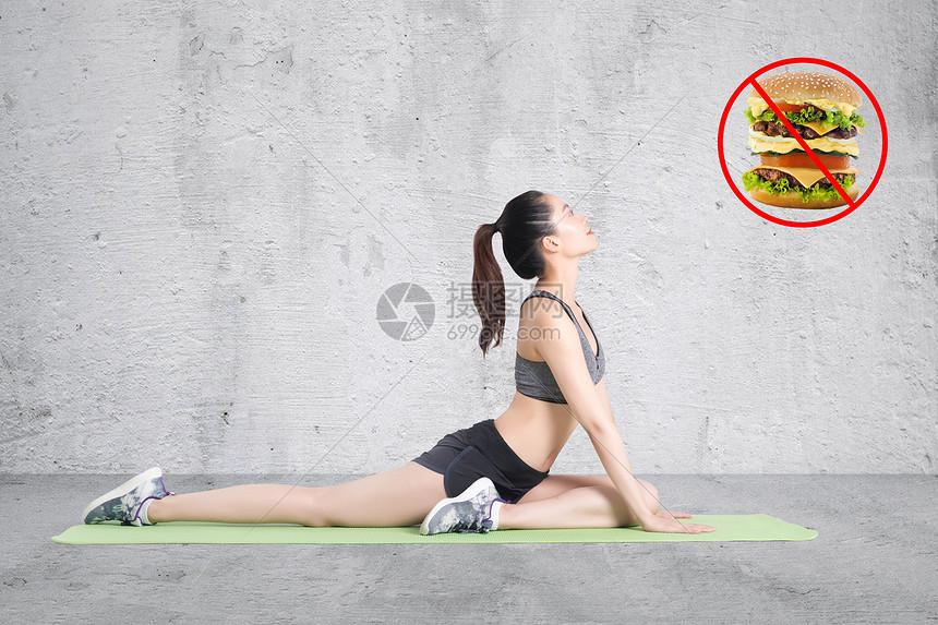 健康运动节食减肥图片