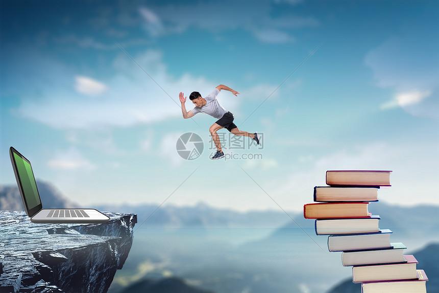 传统教育向现代教育跨越图片