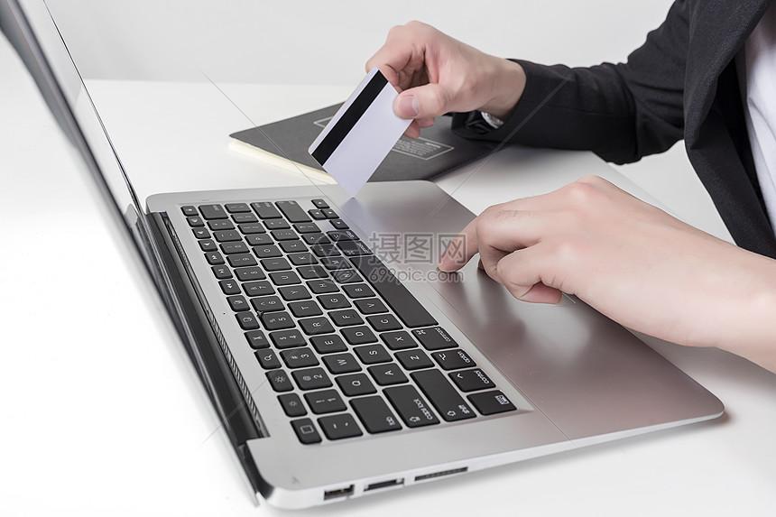 使用电脑信用卡图片