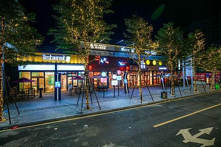 商业街图片