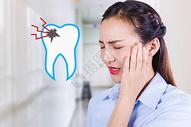 牙痛表情图片