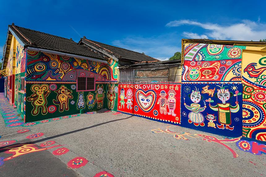台湾彩虹村图片