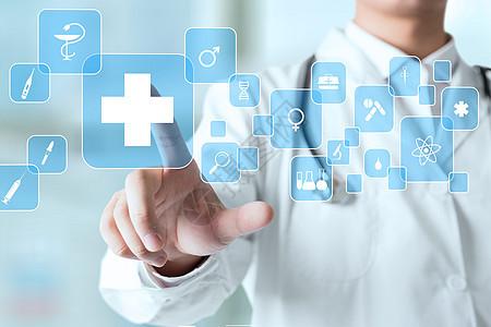 健康医疗保障图片