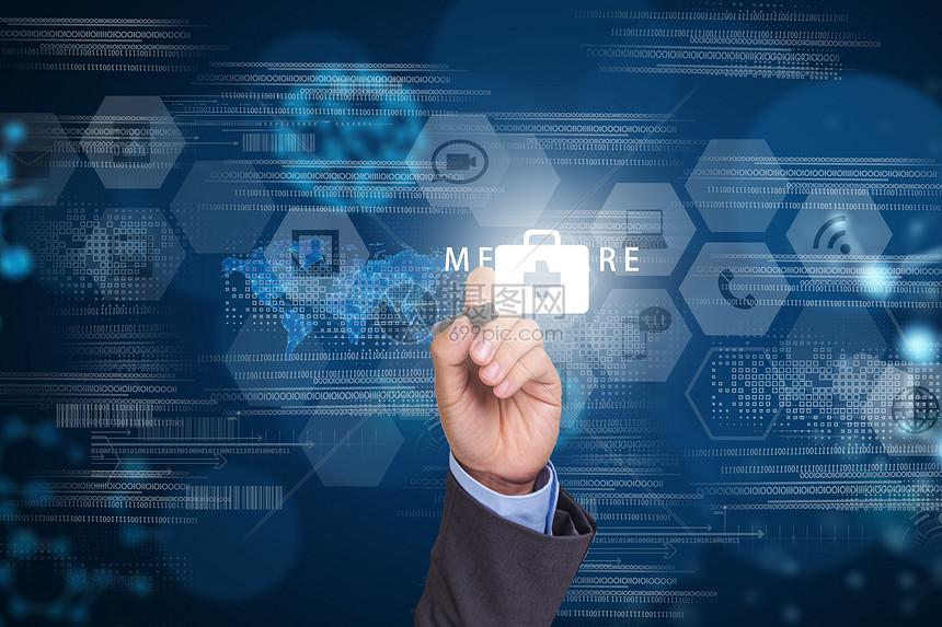 互联网远程健康医疗图片