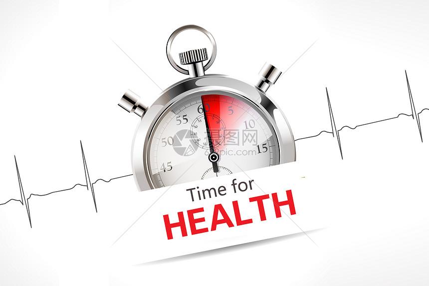 创意养生保健图片