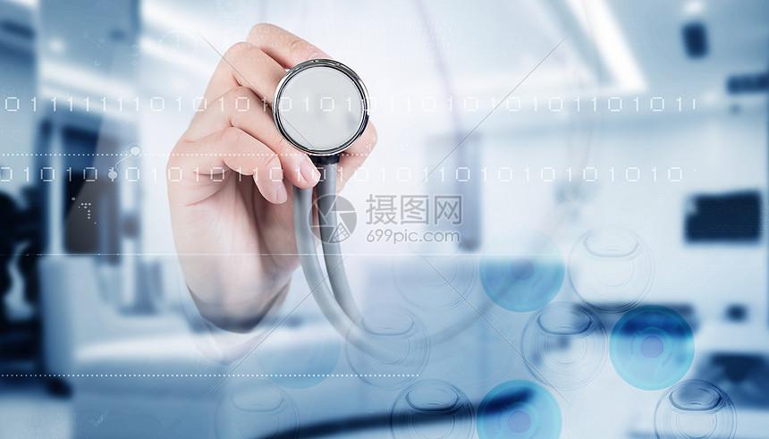 数字化创新医疗图片