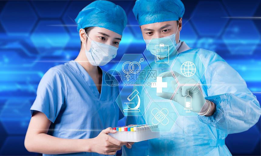 科学医疗研究图片