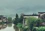 黄山八卦村呈坎景区图片