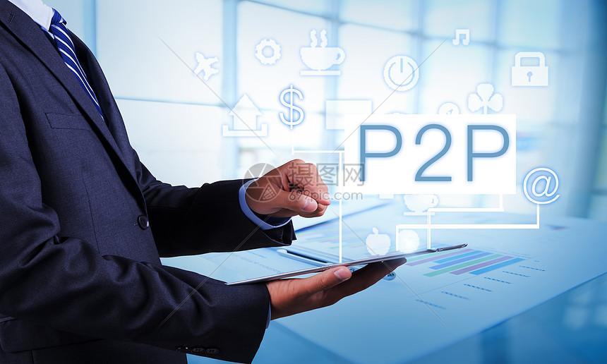 P2P图片