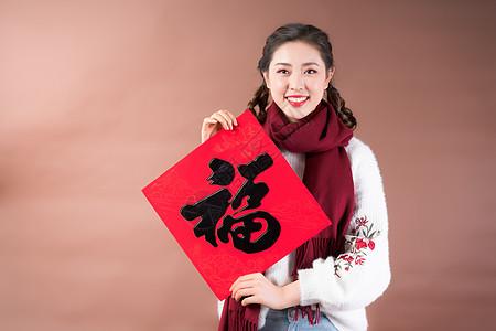 女性手拿福字图片