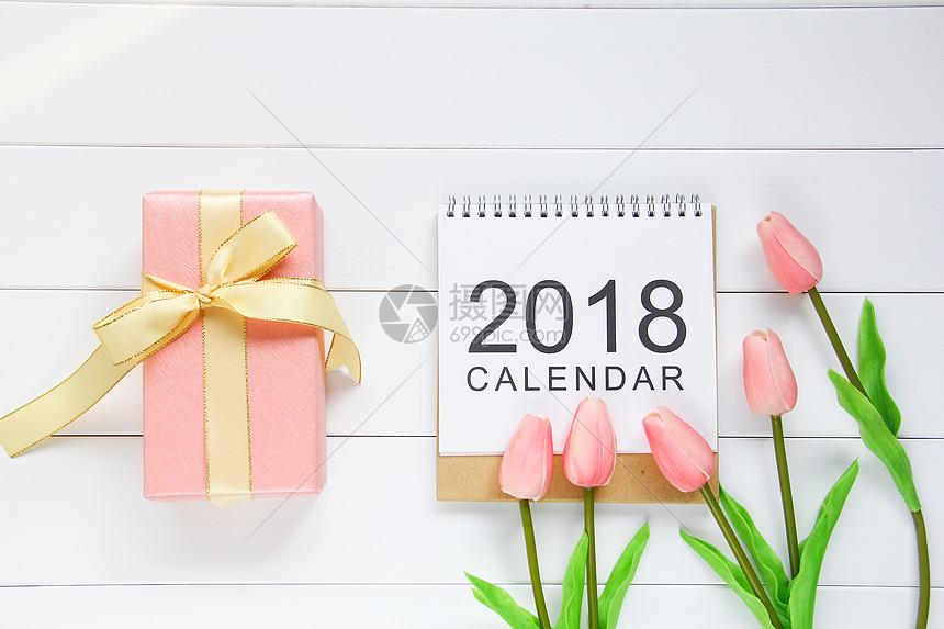 简约2018礼物静物素材图片