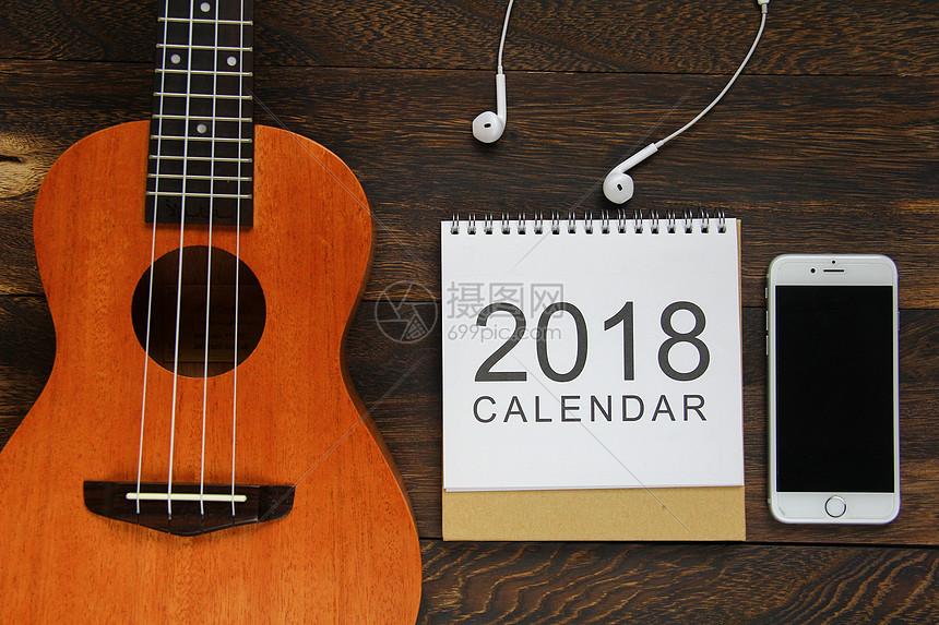 2018与吉他静物背景图片