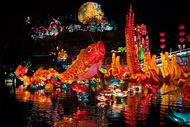西安大唐芙蓉园元宵灯展图片