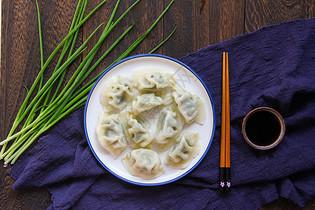 美味水饺图片