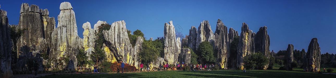 石林石头全景图片