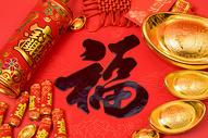 新年静物装饰图片
