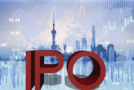IPO概念图图片