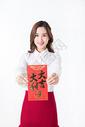 新年商务女性手拿红包图片
