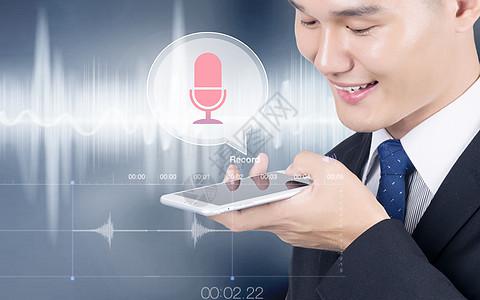智能手机语音识别图片