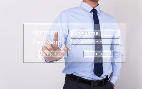 智能输入登录背景图片