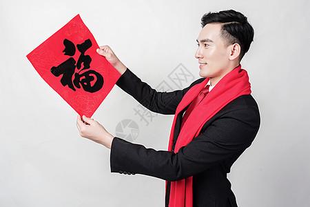 商务人士手持福字图片