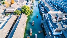 航拍江南水乡乌镇风景图片