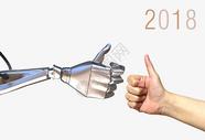 机器人和人类图片
