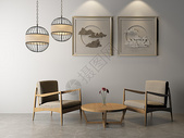 单椅组合家居效果图图片