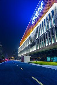 湖北武汉市民之家道路背景图片