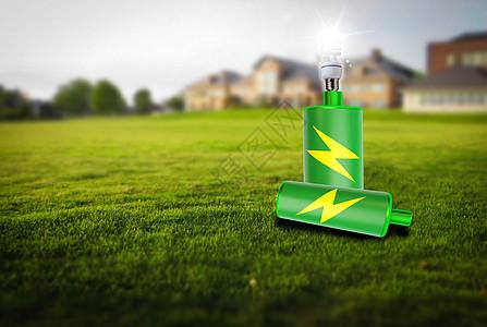 节约能源图片