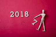 2018新年图片