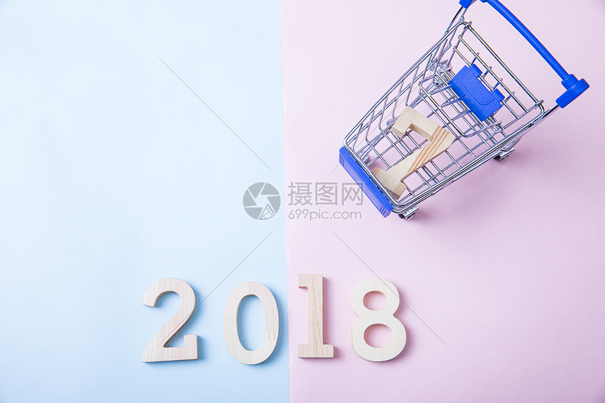 2018来了图片