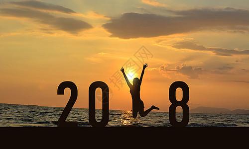 2018海边日落图片