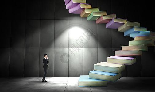 攀登成功书梯图片