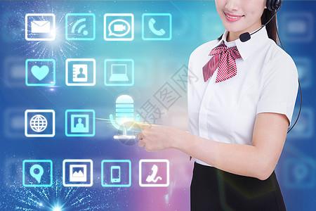 语音识别科学技术图片