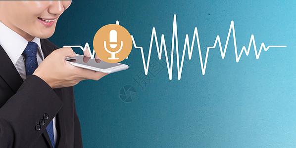 语音识别技术图片
