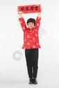 儿童春节拜年500773656图片