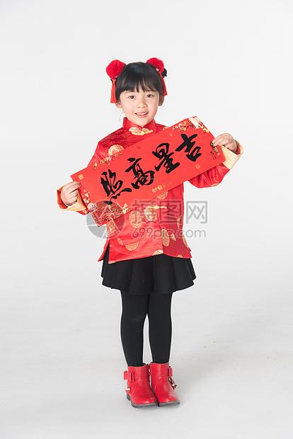 儿童春节拜年图片